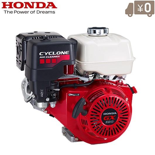 ホンダ 汎用エンジン GX390UT2-LXE8 389cm3 HONDA