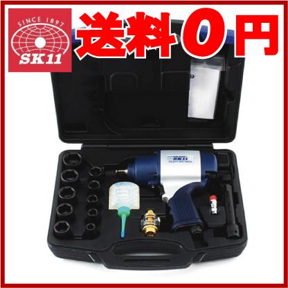 【送料無料】SK11 エアーインパクトレンチ 1/2 [エアー工具セット タイヤ交換 工具]AIW-242A1