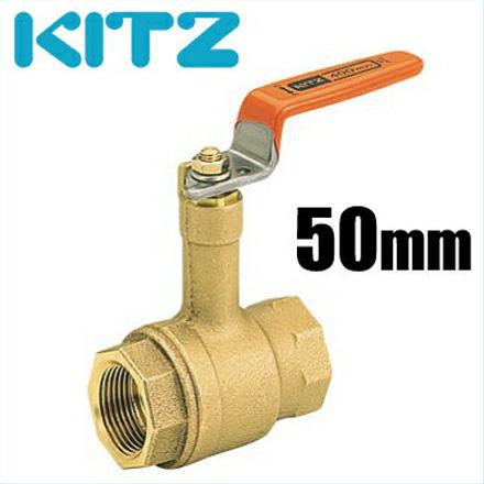 KITZ ボールバルブ Tボール 青銅製 400型/TL-50A 50mm ロングネック,スタンダードボア・ねじ込み[配管部品 継手金具]