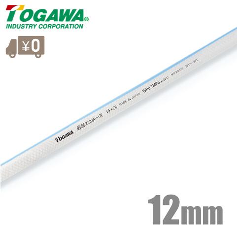 十川産業 耐熱エコホース TEH-12 12mm×40m [耐熱 飲料水 食品用 ホース]