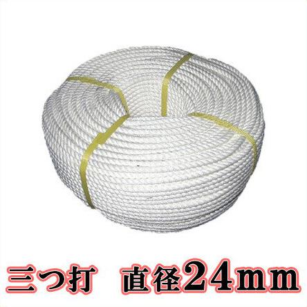 【送料無料】生川 ビニロンS ロープ 3つ打 直径24mm 長さ30m[繊維ロープ 非難グッズ 防災グッズ 防災ロープ 非難ロープ 縄 白色]