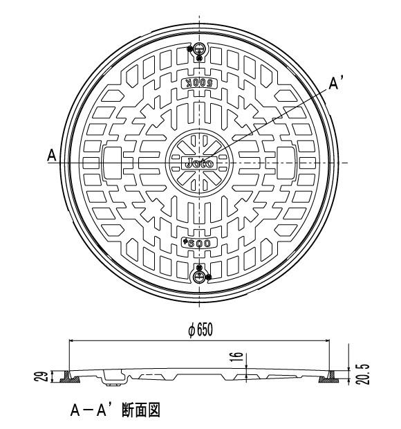 有城东面技术的圆的框的耐圧窨井覆盖物JT2-600B-2(直径650mm载荷重量2000kg)[供Joto盖净化水箱使用的小型的合并净化水箱范围安排盖子]