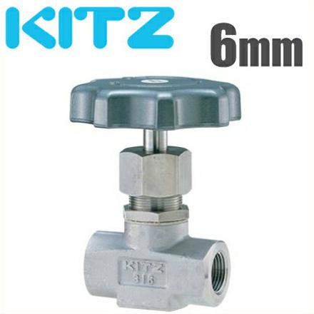 KITZ ミニチュアバルブ ニードルバルブ UN-26-AP-1 6mm ステンレス製[キッツ 継ぎ手 配管部品 継手 ガス配管 金具]