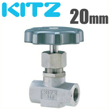 KITZ ミニチュアバルブ ニードルバルブ UN-26-AP-6 20mm ステンレス製[キッツ 継ぎ手 配管部品 継手 ガス配管 金具]