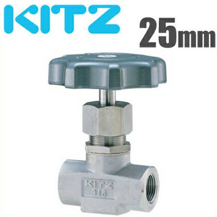 KITZ ミニチュアバルブ ニードルバルブ UN-26-AP-8 25mm ステンレス製[キッツ 継ぎ手 配管部品 継手 ガス配管 金具]