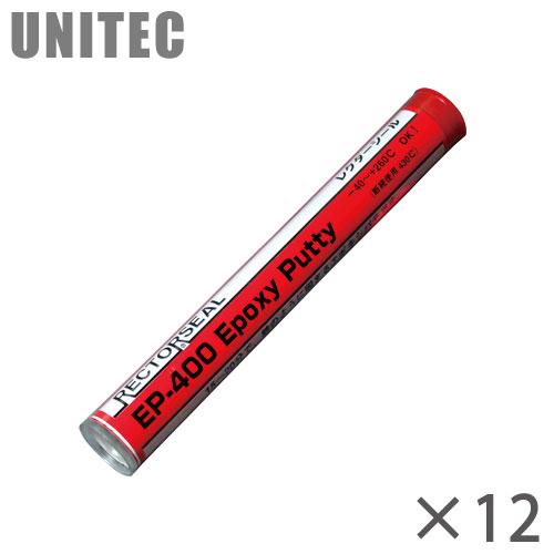 【送料無料】ユニテック レクターシール EP-400/4oz 12本 1箱 [配管部品 水漏れ テープ ひび割れ 補修材 パイプ ホース 補強]