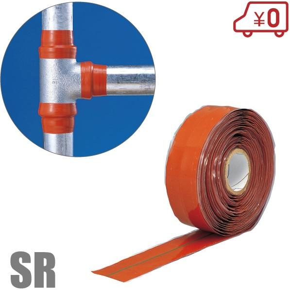 激安ブランド ユニテック 破損 水漏れ 防水 アーロンテープSR-11 6本入×1箱[ホース 修理]:S.S.N パイプ 補修テープ 配管 幅25mm×長さ11000mm-DIY・工具