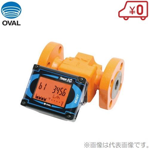オーバル 給油用 フローペット-5G LS4976-500A 20mm 流量計