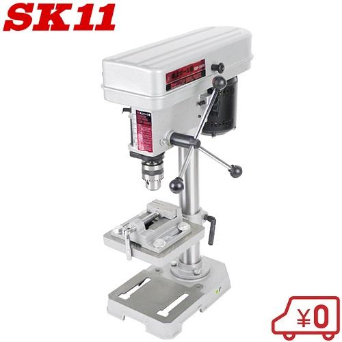 【送料無料】SK11 卓上ボール盤 300W SDP-300V [穴あけ機 木工 旋盤]