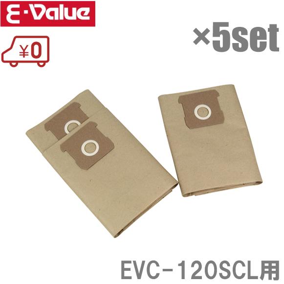<title>送料無料 乾湿両用掃除機EVC-120SCL専用の集塵袋5個セットです 藤原産業 E-Value 贈与 乾湿両用掃除機 EVC-120SCL用 集塵袋3枚入 5個セット ベージュ</title>