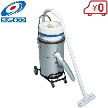 ツルミ 業務用掃除機 掃除用ジェットバキューマー JV-11S 乾湿両用