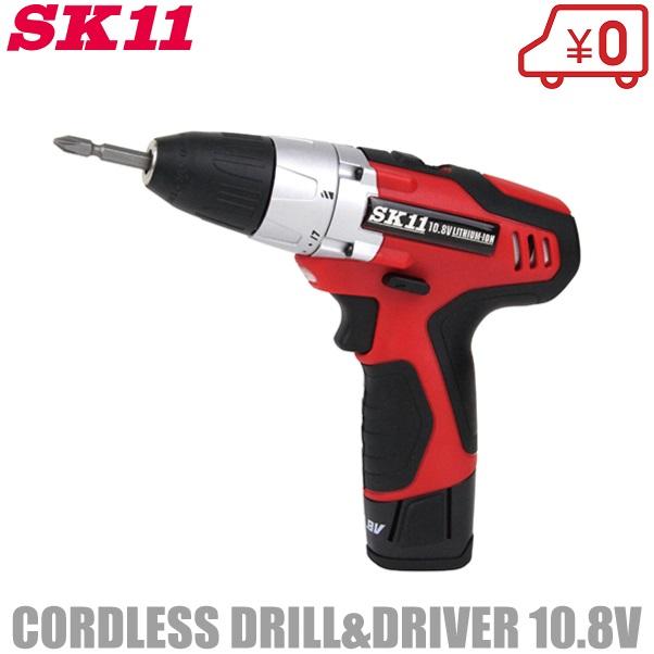 【送料無料】SK11 充電式ドリルドライバー 10.8V SDD-108V-15RLS [電動ドライバー 充電ドライバー 電動ドリルドライバー]