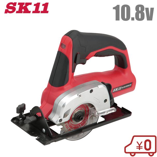 SK11 充電式 丸ノコ SCS-108V-15RL [電動丸鋸 のこぎり ノコギリ 切断機 小型 家庭用]