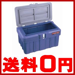 【送料無料】リングスター 軽トラ荷台ボックス 軽トラック用 工具箱 ツールボックス SGF-900
