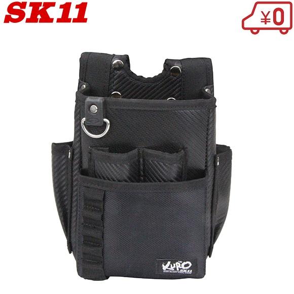 新作多数 未使用品 こだわりの質感のカーボンレザー調 黒 シリーズの腰袋2段です SK11 腰袋 2段 SKC2-3BK 工具バッグ 工具入れ 電工 工具ケース 小物入れ ツールケース 工具差し