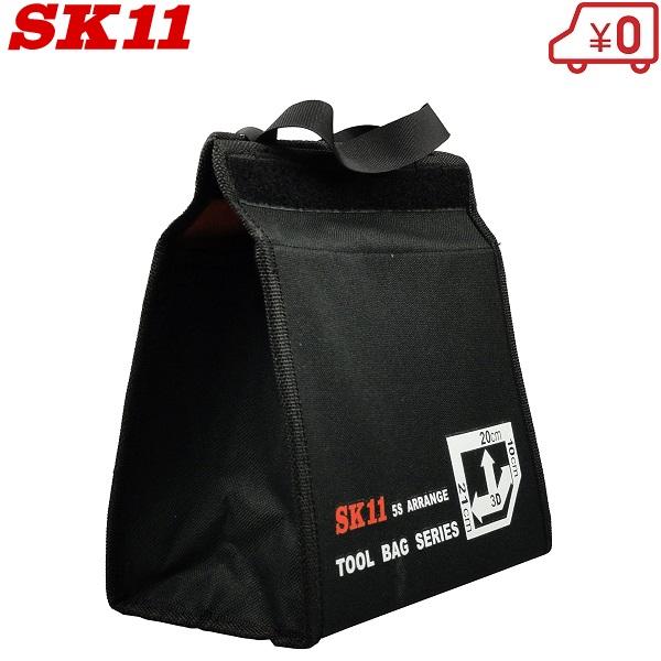 40%OFFの激安セール トラスト 工具の小分け 分別ができる工具 ツールバッグ SK11 工具バッグ 工具バック 折りたたみ SSB-2021H 3Dスモールバッグ 工具入れ