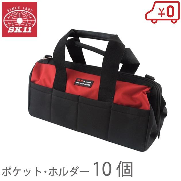 把SK11工具包工具背工具包工具放进去STB-450