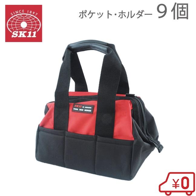 【送料無料】ワイドオープンで多用途タイプのツールバックです。 SK11 工具バッグ 工具バック ツールバッグ 工具入れ STB-300