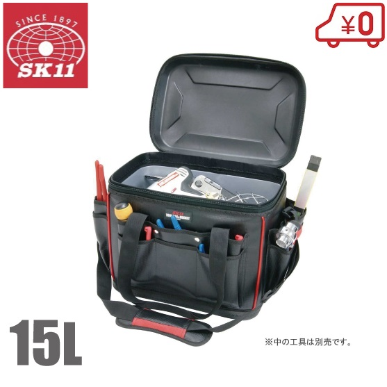 贈り物 送料無料 便利な外側ポケット インナーケース ショルダーベルト付きです SK11 工具バック 工具バッグ 工具箱 工具入れ STB-HARD-S 売却 ショルダーベルト付 おしゃれ プロ仕様 ツールバッグ