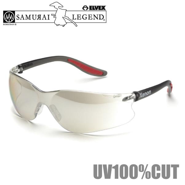 野外作業 アウトドア スポーツなど様々な状況に最適な眼鏡です ELVEX 超軽量 保護メガネ ゼノンセミクリア 安全メガネ 新色追加して再販 おしゃれ X-2 サイクリング 防護メガネ 防塵メガネ 新発売 スポーツサングラス