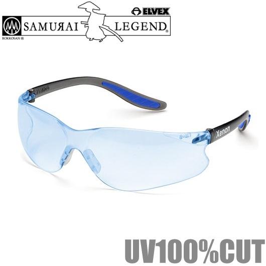 77b9c47c61 ... glasses safety glasses protection glasses safety glasses protection  glasses safety glasses sports sunglasses for glasses Samurai Elvex Zenon  blue lens ...