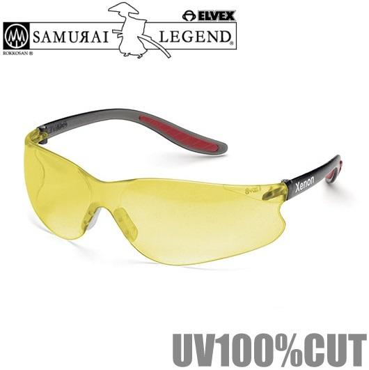 着けているのを忘れてしまいそうな軽さの保護メガネです ELVEX 超軽量 保護メガネ ゼノンイエロー X-4 安全メガネ 保護めがね 防護メガネ 眼鏡 スポーツサングラス 公式ショップ 安全めがね 爆安プライス 防塵メガネ