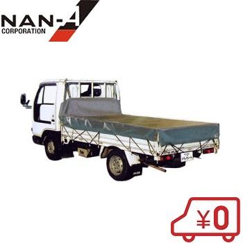 【送料無料】南栄 トラック 荷台 シート トラックシート TS-30SW [210×355] トラック用品