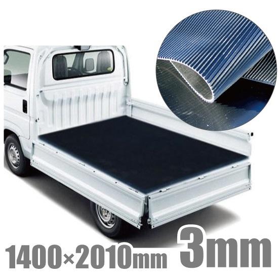 衝撃から荷物も荷台も守ります 140cmx201cm モデル着用 注目アイテム 法人限定 軽トラ 荷台マット 2020モデル 3mm厚 ゴムシート ラバーマット 軽トラック トラックマット ゴムマット