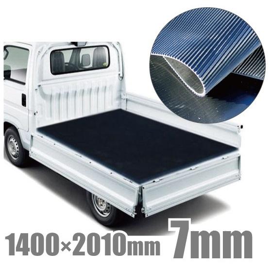 Truck truck truck bed mat 7 mm thick [track matte rubber mats rubber mat]