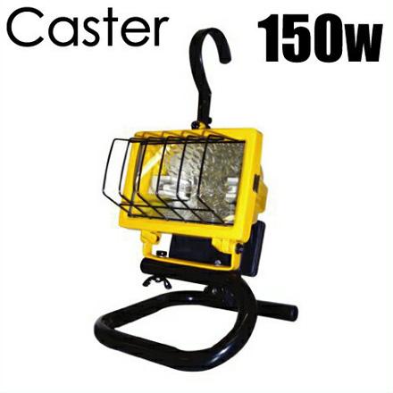 Caster Halogen Floodlight Work Lamp Stands Outdoor Lighting 150 W Chp150 0 3