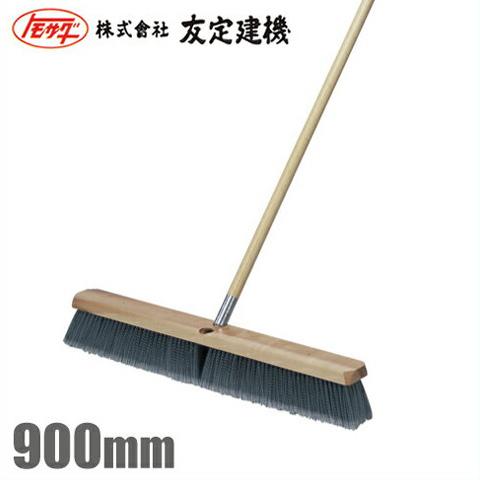 【送料無料】トモサダ マジックブラシ MF-900 [床掃除 モップ ほうき ホコリ取り 集塵機 左官道具]