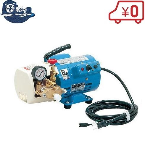 キョーワ 水圧テストポンプ KY-40A 100V 無給油
