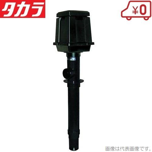 タカラ工業 循環ポンプ TP-100HR 池ポンプ 水槽 揚水ポンプ