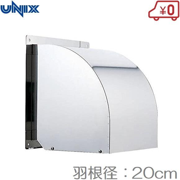 日本電興 換気扇カバー ステンレス製ウェザーカバー 屋外フード 換気扇フードカバー SWC250A3M 羽根径20cm