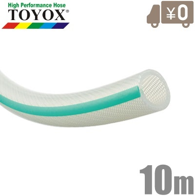 トヨックス トヨシリコーンホース TSI-50 50.8mm×10m [飲料水 食品用ホース 食品ホース 耐熱 耐油 デリバリーホース]