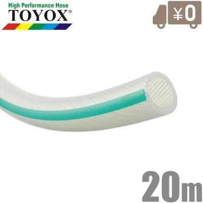 トヨックス トヨシリコーンホース TSI-32 32mm×20m [飲料水 食品用ホース 食品ホース 耐熱 耐油 デリバリーホース]