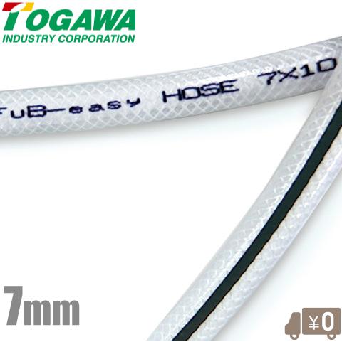 十川産業 塗装用ホース サンペイントホース FUB-easy-7 7mm×100m 塗料 溶剤配管