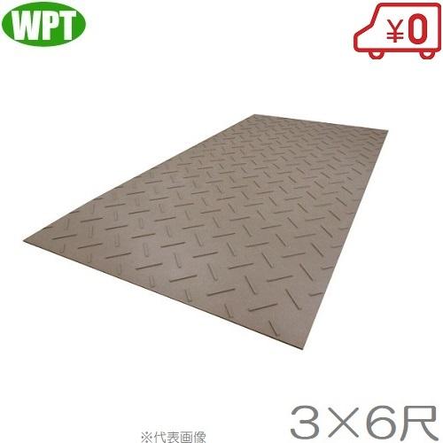 WP 農業用 養生敷板 薄型ディバン36 ×2枚セット 養生板 コンパネ プラシキ