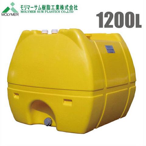 【送料無料】ローリータンク 1200L 〔農薬タンク 農業資材 農業用タンク 貯水タンク 防災 薬品貯蔵 ポリエチレン製〕