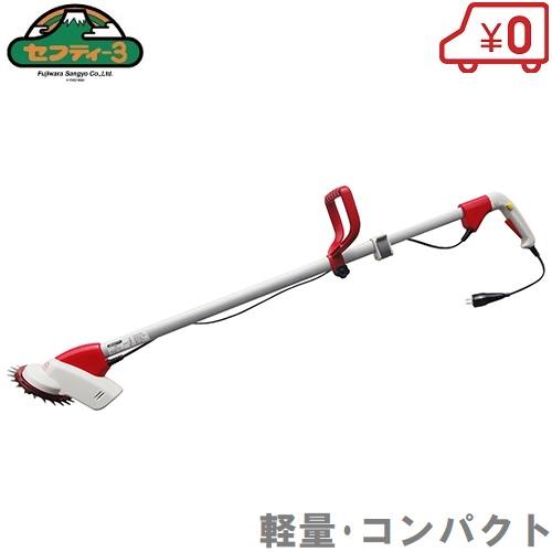 【送料無料】セフティ3 コンパクト 電動草刈機 SGC-150SR [草刈り機 刈払機 刈払い機 家庭用 本体]