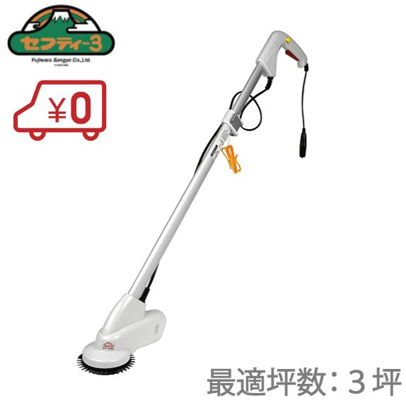 【送料無料】セフティ3 電動 芝刈り機 家庭用 SLC-100SR [軽量 ロータリー式 芝刈機 バリカン ガーデニング]
