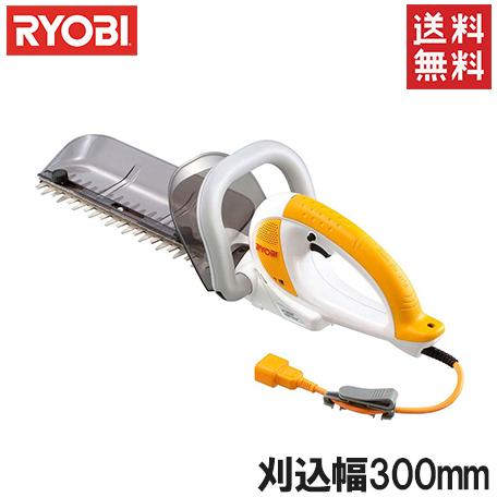 【送料無料】RYOBI ヘッジトリマー HT-3021 リョービ