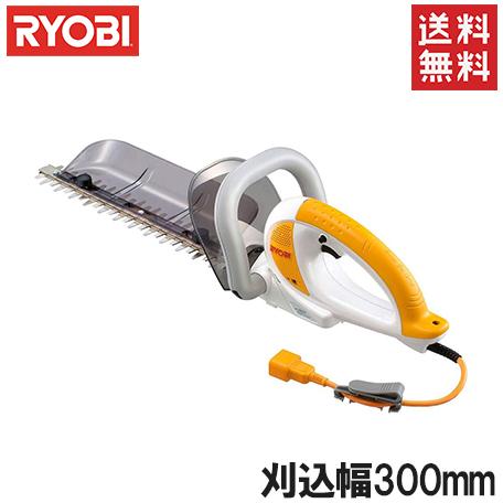 【送料無料】RYOBI ヘッジトリマー HT-3521 リョービ