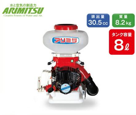 【送料無料】有光工業 背負式 動力散布機 8L SGE-3010[動力噴霧器 動噴 肥料散布機 農薬 散布 散布機 除草剤 消毒]