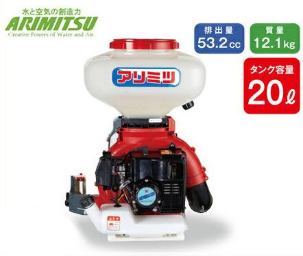 【送料無料】有光工業 背負式 動力散布機 20L SGE-7020[動力 噴霧器 動散 20L 動散 肥料 噴霧器 農薬 散布 散布機 除草剤 消毒], NO-MU-BA-RA:79d95966 --- rakuten-apps.jp