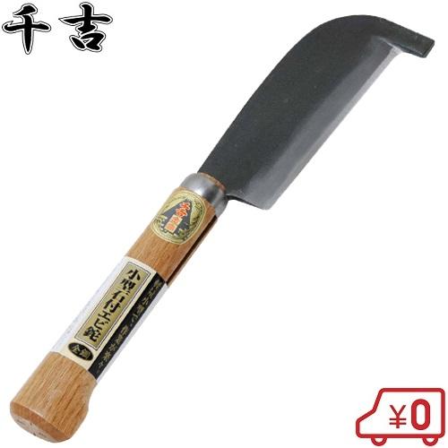 新品未使用正規品 刃先を保護する 新色追加して再販 石部分 と全鋼刃で耐久性抜群です 千吉 鉈 小型石付きエビ鉈 全鋼 薪割り ナタ 枝打ち なた 両刃