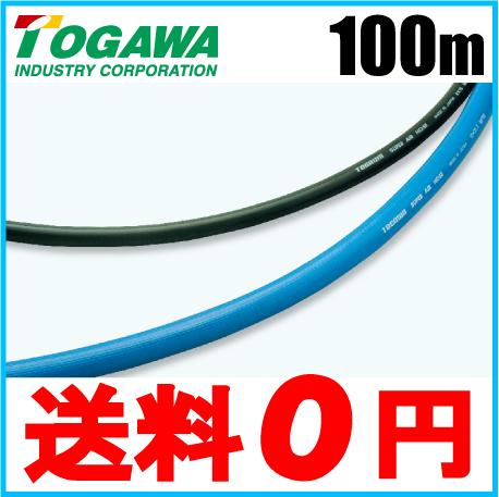 十川产业空气软管超级市场空气软管SA-8 100m 8*15mm青/黑