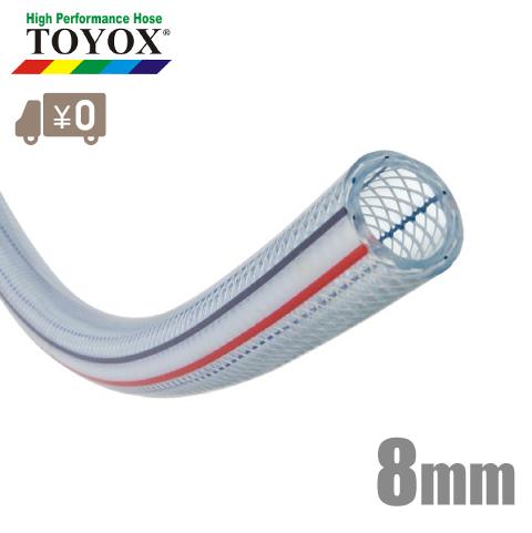 トヨックス トヨロンホース TR-8 100m 内×外径/8mm×13.5mm [配管用ホース 耐油ホース エアーホース 給排水ホース 耐圧ブレードホース]