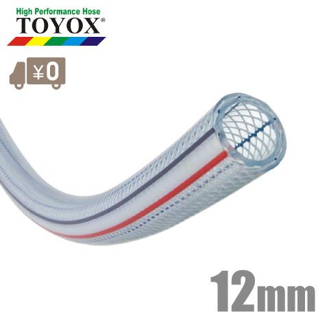 トヨックス トヨロンホース TR-12 100m 内×外径/12mm×18mm [配管用ホース 耐油ホース エアーホース 給排水ホース 耐圧ブレードホース]