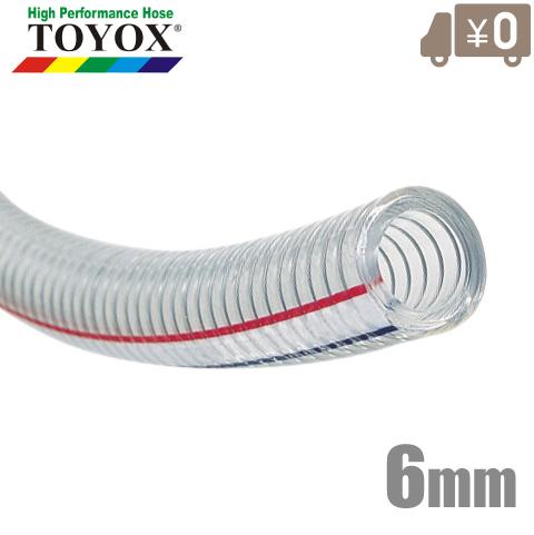 トヨックス トヨスプリングホース TS-6 6mm×100m [配管用ホース 耐油ホース エアーホース 給排水ホース]